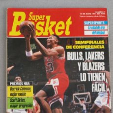 Coleccionismo deportivo: REVISTA BALONCESTO NBA 1991 SUPERBASKET 81 SCOTTIE PIPPEN CHICAGO BULLSNBA PLAYOFFS . Lote 34638916