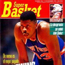 Coleccionismo deportivo: REVISTA BALONCESTO NBA 1991 SUPERBASKET 106 PAT EWING NEW YORK KNICKS. Lote 34639856