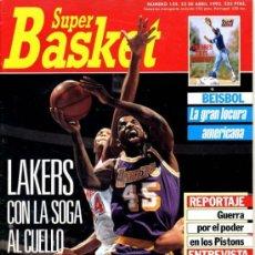 Coleccionismo deportivo: REVISTA BALONCESTO NBA 1991 SUPERBASKET 124 LAKERS A.C.GREEN . Lote 34640109