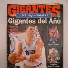Coleccionismo deportivo: REVISTA BALONCESTO GIGANTES BASKET SABONIS 449 GIGANTES AÑO 1994 SABONIS REAL MADRID. Lote 34641071