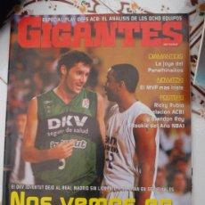 Coleccionismo deportivo: REVISTA BALONCESTO GIGANTES BASKET SABONIS 1024 MAYO 2007 RUDY FERNANDEZ BULLOCK REAL MADRID . Lote 34700179
