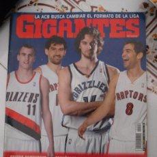 Coleccionismo deportivo: REVISTA BALONCESTO GIGANTES BASKET 1096 OCTUBRE 2006 EXTRA NBA PAU GASOL CALDERON GARBAJOSA . Lote 34700244