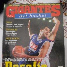 Coleccionismo deportivo: REVISTA BALONCESTO GIGANTES BASKET SABONIS 969 SEMIFINALES ACB ESTUDIANTES REAL MADRID FELIPE REYES. Lote 34700609