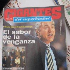 Coleccionismo deportivo: REVISTA BALONCESTO GIGANTES BASKET 432 1994 EXTRA GIGANTES AÑO CLYFFORD LUYK REAL MADRID. Lote 105973911