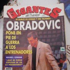 Coleccionismo deportivo: REVISTA BALONCESTO GIGANTES BASKET 413 1993 OBRADOVIC JOVENTUT BADALONA. Lote 34706491
