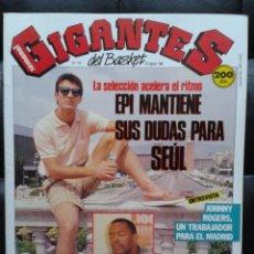 Coleccionismo deportivo: REVISTA SEMANAL. LOS GIGANTES DEL BASKET. Nº 147. 29 AGOSTO 1988.CON POSTER GIGANTE. Lote 35156480