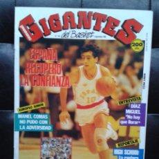 Coleccionismo deportivo: REVISTA SEMANAL. LOS GIGANTES DEL BASKET. Nº 148. 5 SEPTIEMBRE 1988.CON POSTER GIGANTE. Lote 35156589