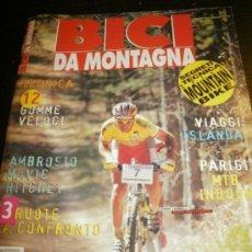 Coleccionismo deportivo: REVISTA BICI DA MONTAGMA Nº. 68 - ABRIL 1997 - CICLISMO / MOUNTAIN BIKE / BICICLETA / EN ITALIANO. Lote 35481693