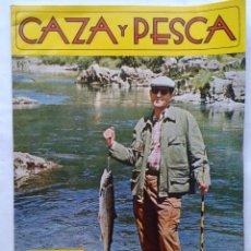 Coleccionismo deportivo: REVISTA CAZA Y PESCA Nº 331 - JULIO 1970.. Lote 45411860