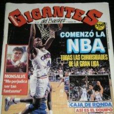 Coleccionismo deportivo: GIGANTES DEL BASKET Nº 210 - NOVIEMBRE 1989 - BALONCESTO / NBA /POSTER ALBERTO HERREROS- ESTUDIANTES. Lote 35526998