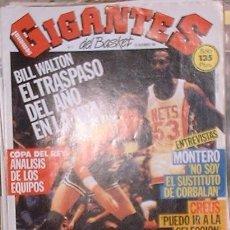 Coleccionismo deportivo: REVISTA GIGANTES DEL BASKET Nº 7. 23 DICIEMBRE DE 1985. Lote 36881515