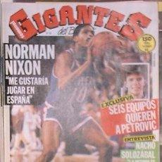 Coleccionismo deportivo: REVISTA GIGANTES DEL BASKET Nº 22. 1 ABRIL DE 1986. Lote 36896984