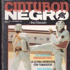 Coleccionismo deportivo: REVISTA ARTES MARCIALES, CINTURON NEGRO Nº 6. Lote 37605761