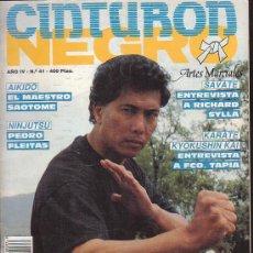 Coleccionismo deportivo: REVISTA ARTES MARCIALES, CINTURON NEGRO Nº 41. Lote 37605984
