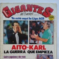 Colecionismo desportivo: REVISTA SEMANAL. LOS GIGANTES DEL BASKET. Nº 203--25 SEPTIEMBRE 1989. Lote 39231730