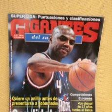 Coleccionismo deportivo: GIGANTES BASKET 576 NOVIEMBRE 1996 - BARKLEY. Lote 39373928