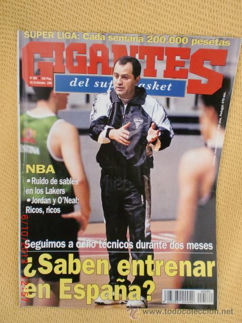 GIGANTES BASKET 580 DICIEMBRE 1996 - (Coleccionismo Deportivo - Revistas y Periódicos - otros Deportes)