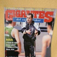 Coleccionismo deportivo: GIGANTES BASKET 580 DICIEMBRE 1996 - . Lote 39374069