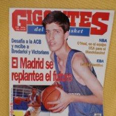 Coleccionismo deportivo: GIGANTES BASKET 622 OCTUBRE 1997. Lote 39374902