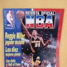 Coleccionismo deportivo: REVISTA OFICIAL NBA Nº 44 1995 - MILLER. Lote 39387438