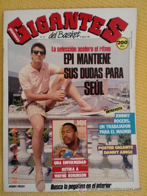 GIGANTES DEL BASKET. NO. 147 - AGOSTO 1988 (Coleccionismo Deportivo - Revistas y Periódicos - otros Deportes)