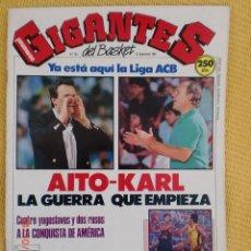 Coleccionismo deportivo: GIGANTES DEL BASKET. NO. 203 - SEPTIEMBRE 1989. Lote 39619052