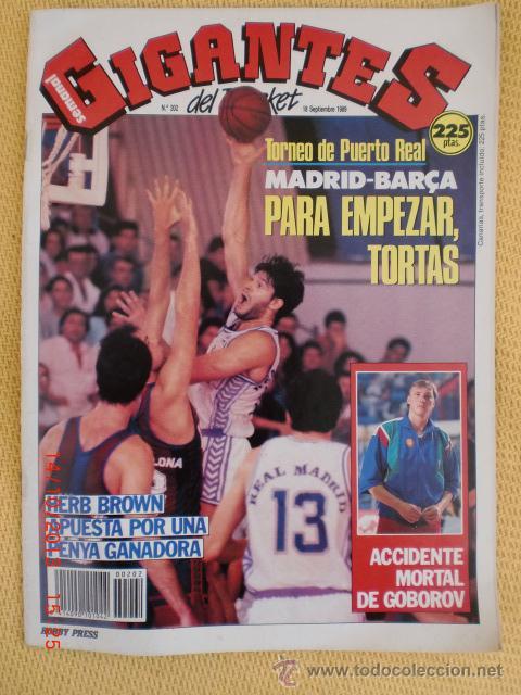 GIGANTES BASKET. NO. 202 - SEPTIEMBRE 1989 (Coleccionismo Deportivo - Revistas y Periódicos - otros Deportes)