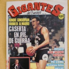 Coleccionismo deportivo: GIGANTES DEL BASKET. NO. 175 - MARZO 1989. Lote 39619163