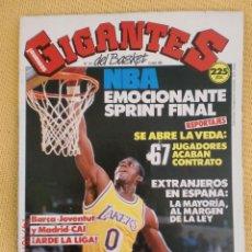 Coleccionismo deportivo: GIGANTES DEL BASKET. NO. 179 - ABRIL 1989. Lote 39619224