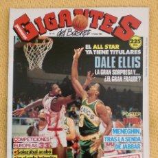 Coleccionismo deportivo: GIGANTES DEL BASKET. NO. 170 - FEBRERO 1989. Lote 39619303