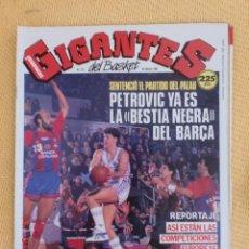 Coleccionismo deportivo: GIGANTES DEL BASKET. NO. 172 - FEBRERO 1989. Lote 39619339