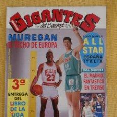 Coleccionismo deportivo: GIGANTES DEL BASKET. NO. 367 - NOVIEMBRE 1992. Lote 39620196