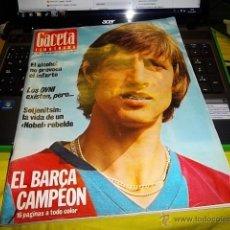 Coleccionismo deportivo: GACETA ILUSTRADA 1974 BARÇA CAMPEON DE LIGA CRUYFF CON REPORTAJE FOTOGRAFICO. Lote 39772824
