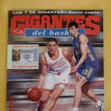 Coleccionismo deportivo: GIGANTES BASKET 683 - DICIEMBRE 1998. Lote 39882917