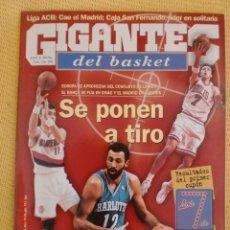 Coleccionismo deportivo: GIGANTES BASKET 678 - NOVIEMBRE 1998. Lote 39883008