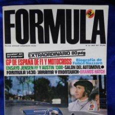Coleccionismo deportivo: FORMULA Nº 55 MAYO 1971 FORMULA 1430 JENSEN FF AUSTIN 1300 EXTRA. Lote 39987290