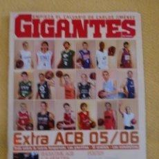 Coleccionismo deportivo: GIGANTES BASKET. NO. 1041 -OCTUBRE 2005. Lote 40295088