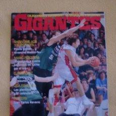 Coleccionismo deportivo: GIGANTES BASKET. NO. 1040 -OCTUBRE 2005. Lote 40295102