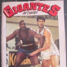 Coleccionismo deportivo: GUIA LIGA 1988-1989 GIGANTES DEL BASKET. UNA MARAVILLA. Lote 87221811