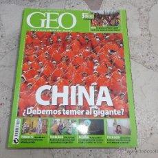 Coleccionismo deportivo: GEO Nº 292. CHINA, EL GIGANTE. TAXIDERMIA. MEDUSAS. TOMBUCTÚ. CEREBRO DE LOS MENORES.. Lote 293829998