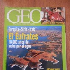 Coleccionismo deportivo: GEO. UNA NUEVA VISIÓN DEL MUNDO. EL ÉUFRATES. Nº 192 - DIVERSOS AUTORES. Lote 36764607