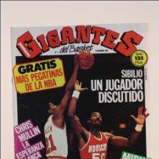 Coleccionismo deportivo: REVISTA GIGANTES DEL BASKET Nº 4 DICIEMBRE 1985 - SIBILIO - BALONCESTO - POSTER CORBALAN. Lote 40565764