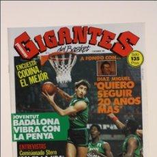 Coleccionismo deportivo: REVISTA GIGANTES DEL BASKET Nº 5 DICIEMBRE 1985 - RALPH SAMPSON - BALONCESTO - FALTA POSTER. Lote 40566832