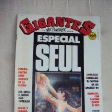 Coleccionismo deportivo: GIGANTES DEL BASKET. ESPECIAL SEUL.. Lote 41065630
