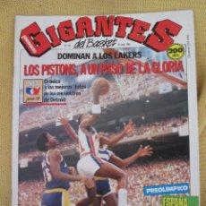 Coleccionismo deportivo: REVISTA GIGANTES DEL BASKET. Nº 138 JUNIO 1988. Lote 41500798