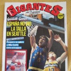 Coleccionismo deportivo: GIGANTES DEL BASKET. NO. 248 - AGOSTO 1990. Lote 41588475