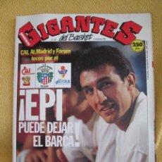Coleccionismo deportivo: GIGANTES DEL BASKET. NO. 267 - DICIEMBRE 1990. Lote 41588991