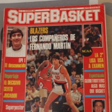 Coleccionismo deportivo: REVISTA BALONCESTO SUPERBASKET 1986 Nº 10 FERNANDO MARTIN PORTLAND BLAZERS. Lote 41608889