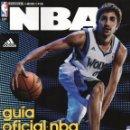 Coleccionismo deportivo: NBA N. 250 GUIA OFICIAL 2013/2014 (NUEVA). Lote 52241661