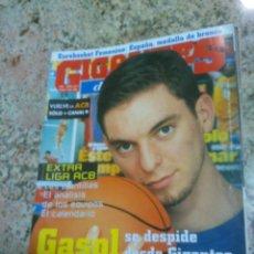 Coleccionismo deportivo: REVISTA GIGANTES DEL BASKET.LOTE DE CUATRO NUMEROS.. Lote 41792993
